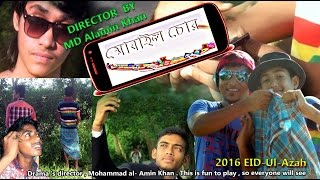 Bangla Eid Natok 2016 | Mobile Chor | ft.MD Alamin Khan HD Comedy FilmBD Studio