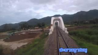 ความสวยงามของเส้นทางรถไฟสายเหนือ  By AongAr
