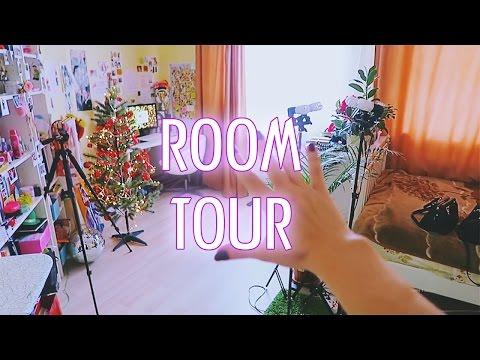 РУМ-ТУР по ПРОШЛОЙ КВАРТИРЕ/ МОЯ КОМНАТА/ ROOM + HOUSE TOUR 2016