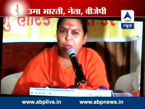 Uma Bharti calls Modi 'Vinaash Purush', Congress releases video