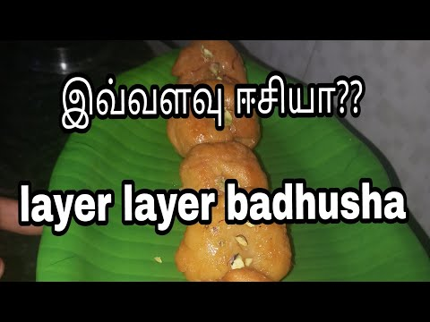 How to make badusha at home in tamil|badusha sweet  recipe in tamil|பாதுஷா|diwali sweet recipe