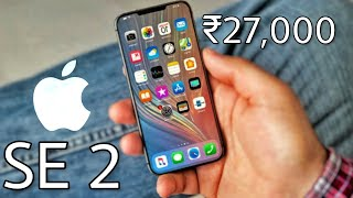 iPhone SE 2 Hands On | Specifications | Price in India 🔥 HINDI