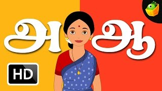 Aana Aavanna - Chellame Chellam - Cartoon/Animated Tamil Rhymes For Kutty Chutties