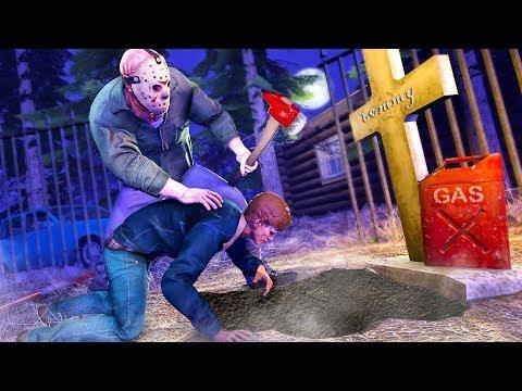 ДЖЕЙСОН ЗАКОПАЛ ВСЕХ ЗАЖИВО! (The Friday 13th: The Game)