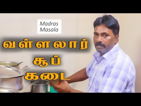 The Story of Soup | Madras Masala Epi 10 | Food Feature | Madras Central