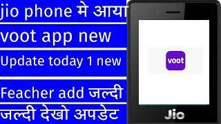 jio phone मे voot app पर आया अपडेट जल्दी देखो 1new feacher add