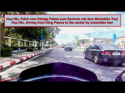 Hua Hin, Fahrt mit einem Motorbike Taxi vom Königspalast zum Zentrum