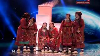 Buranovskiye Babushki - Party For Everybody (1 semi final Baku)