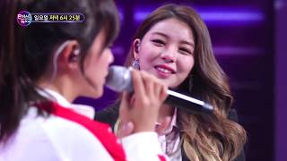Download Sejeong quotI Will Go To You Like The First Snowquot