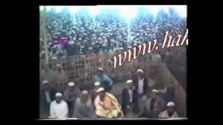 Islame Zakat o Sadqar Bidhan by Allama Saydee, Last Part.flv
