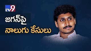 Nandyal by-poll : 4 cases filed against YS Jagan