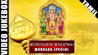 Best Murugan Devotional Tamil Songs Video Jukebox | Volume 1 | Tamil Bakthi Padalgal