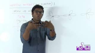 09. Orbital Hybridization - SP3 | অরবিটাল সংকরণ - SP3 | OnnoRokom Pathshala