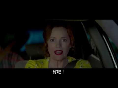 【圍雞總動員】精彩片段搶先看 - 4月20日 保衛童貞大作戰