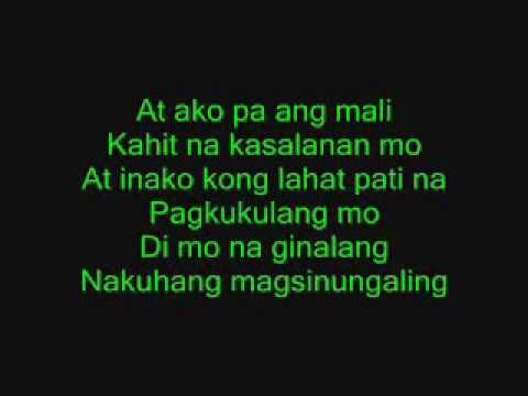 Tama Na Girl by Xcrew Lyrics (rap)
