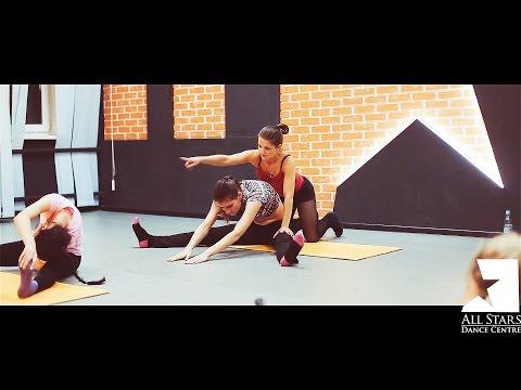 Стретчинг с Юлией Фирсовой.All Stars Dance Centre 2015