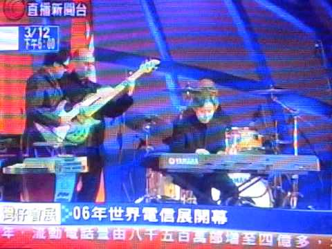 包以正 Eugene Pao&羅尚正 Ted Lo in ITU telecom world 2006 (2006年世界電信展開幕)