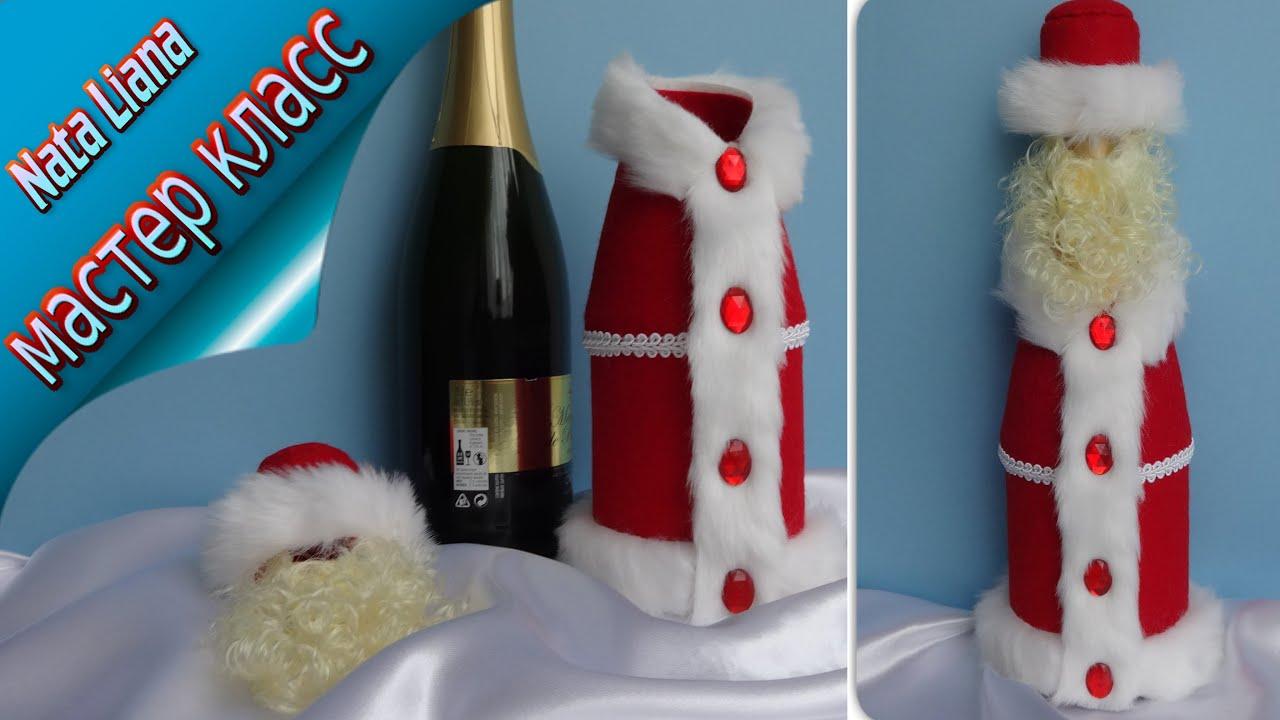 На новый год на шампанское