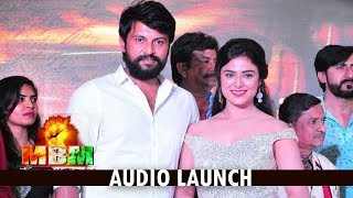 Mera Bharat Mahan Audio Launch  || Priyanka Sharma  | Mera Bharat Mahan Songs