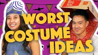 Bad Halloween Costumes - Lunch Break!