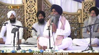 New Latest Gurbani Katha Bhai Pinderpal Singh Ludhiana wale Damdami Taksal Samagam UK 2016