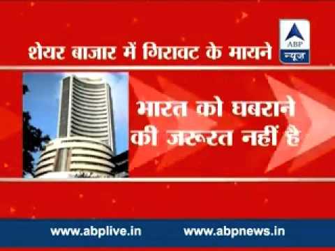 Oil stocks crack; ONGC biggest Sensex loser