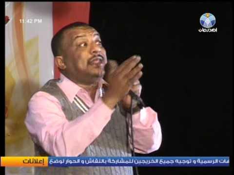 نكات سودانية 1 Music Videos