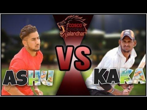 #ASHU VS #KAKA_RASULPUR -ONE OVER 23 RUN.