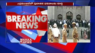 Lunch Motion petition filed In High Court Against Telangana  New  Bhavan Constructions | MAHAA NEWS