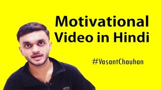 The Best Motivational Video for Success in Hindi