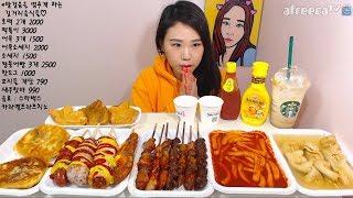 발걸음을 멈추게 하는 길거리음식들♡ 먹방 Korean Street Foods Mukbang Eating Show 180126