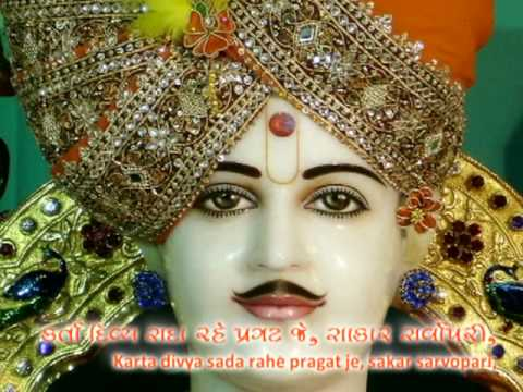 Swaminarayan Arti & Ashtak video