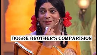 DOGRI BEJTI || FUNNIEST DOGRI VIDEO || DOGRA BROTHER'S BEJTI BY MUMMY||Dogri comedy