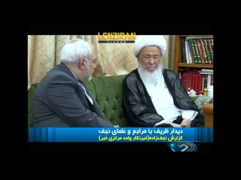 Javad Zarif meet religious leader in Iraq before flying to Erbil in Iraqi Kurdistan