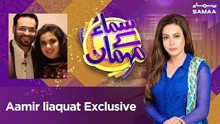 Aamir Liaquat And Syeda Tuba Exclusive   Samaa Kay Mehmaan   SAMAA TV   Sadia Imam   Dec 23, 2018