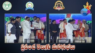 Telangana CM KCR Felicitates to Governor Narasimhan and Vidyasagar Rao