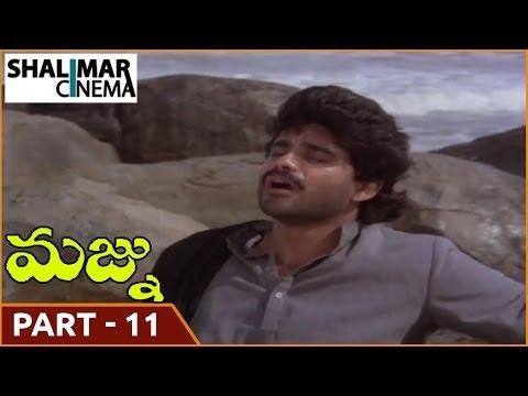 Majnu Telugu Movie 11/11 ||  Akkineni Nagarjuna, Rajani || Shalimarcinema