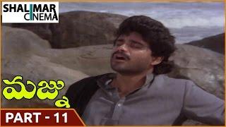 Majnu Telugu Movie 11/11     Akkineni Nagarjuna, Rajani    Shalimarcinema