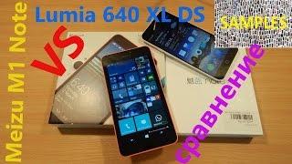 Meizu M1 Note vs Lumia 640 XL сравнение