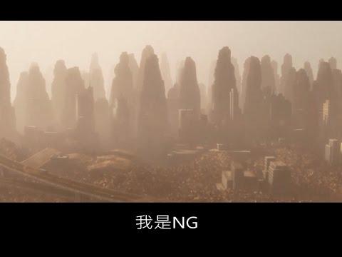 【NG】來介紹一部機器人談戀愛的電影《瓦力》