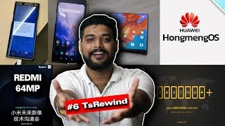 Redmi Note 8 Pro Confirm, Oneplus 7T Pro, Hongmeng Os Coming, Pubg/Tiktok Ban - TS REWIND 6