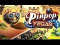 Pinpop Vegas