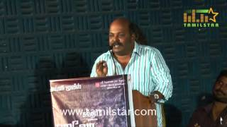 Hello Naan Pei Pesuren Movie Audio Launch Part 2