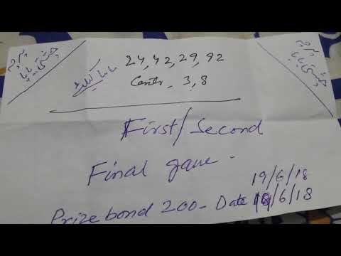 final game prizebond 200 june 19 2018