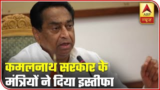 Madhya Pradesh Government In Crisis As Scindia Takes Off With 19 MLAs | ABP News