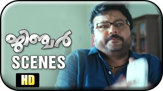 Ginger - Ginger Malayalam Movie | Malayalam Movie New | Jayaram | Saves Mallika | 1080P HD
