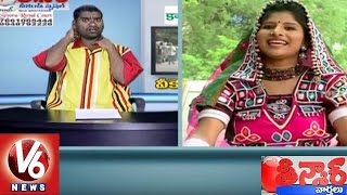 Bithiri Sathi And Mangli Singing Competition | TS Formation Day Celebrations In USA | Teenmaar News