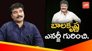 Actor Rajiv Kanakala About Nandamuri Balakrishna Energy | It's Show Time