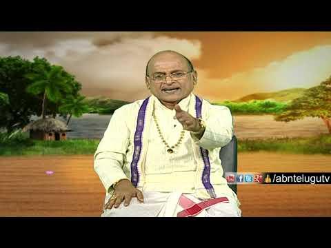 Garikapati Narasimha Rao  About  Shiva Puja | Nava Jeevana Vedam | Episode 1442