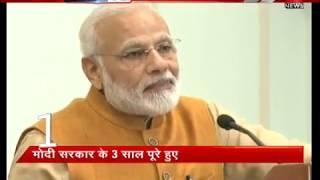 PM Narendra Modi will inaugurate Asia's longest bridge in Assam today